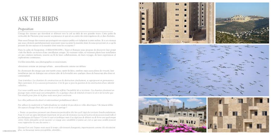 Urbanoscope - Un langage pour voir 1 | art-cade*